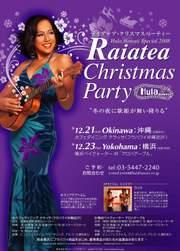 08_xmas_party_re_s_5