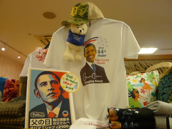 Obama_003_2