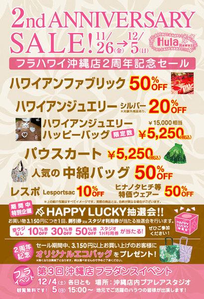 Okinawa_s