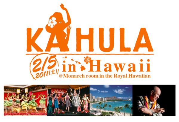 Kahula_in_hawaii2011rbg