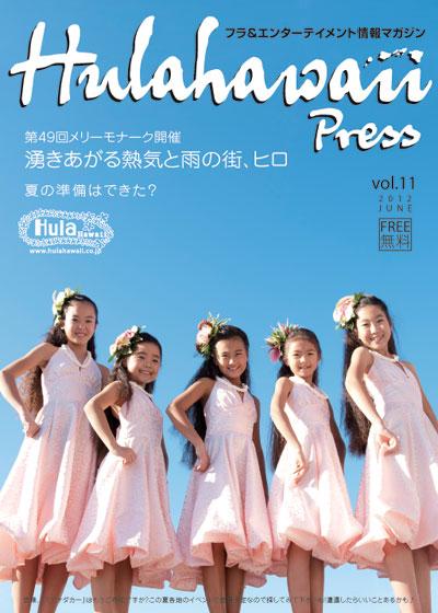 Hawaii_press_vol11_cover_s