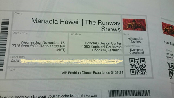 Runway_show_ticket